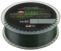 BERKLEY EConnect CM90 1200m 0.34mm Weedy Green, monofile Angelschnur, mono line